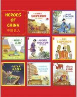 Heroes of China (English/Chinese) (8 Book Pack)