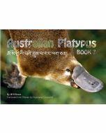 Book 7: Australian Platypus in English & Tibetan